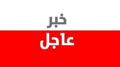 Photo of وزير الصحة: 'رغم الصفر الثاني على التوالي لا بد من استمرار التوقي'