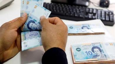Photo of آلية القروض العاجلة للمؤسسات المتضررة من كورونا تدخل حيز العمل