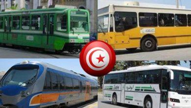 Photo of بلاغ حول عودة نشاط قطاعات النقل
