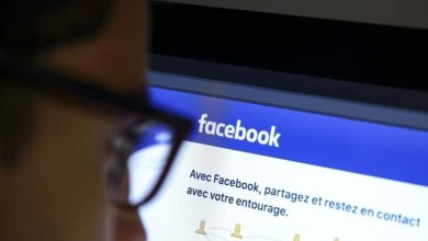 Photo of من بينها صفحات في تونس: فيسبوك يحقق في هويات أصحاب الصفحات ذات الانتشار الواسع