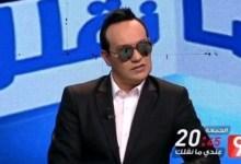 Photo of علاء الشابي يعتذر من المُشاهدين