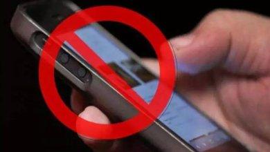 Photo of علامات بسيطة تعرف بها ان كان هاتفك تحت التنصت ام لا..