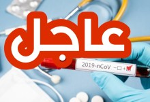 Photo of شملت أطباء: ارتفاع الإصابات بكورونا بمستشفى باب سعدون