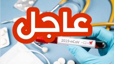 Photo of بن عروس: 75 إصابة محلية جديدة بفيروس كورونا