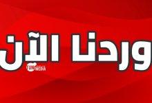 Photo of عملية الطعن بسوسة: استشهاد عون حرس متاثرا باصابته