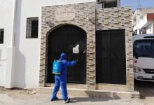 Photo of حي التضامن: غلق مسجد بعد تسجيل إصابة بكورونا