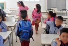 Photo of اليعقوبي: عودة مدرسية متعثّرة.. والوزارة لم تطبق البرتوكول