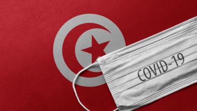 Photo of حجر صحي عام جديد في تونس لمدة ثلاثة اسابيع..؟
