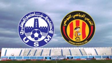 Photo of هذه تشكيلة الإتحاد المنستيري والترجي في نهائي كأس الحبيب بورقيبة اليوم..