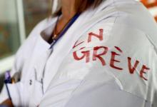 Photo of إضراب للممرضين
