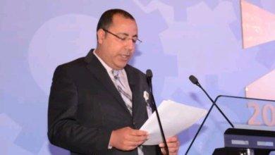 Photo of السيرة الذاتية لرئيس الحكومة هشام المشيشي