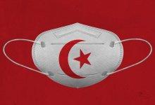 Photo of 172 إصابة جديدة في أريانة ، 64 إصابة في سيدي بوزيد و إرتفاع عدد الوفيات