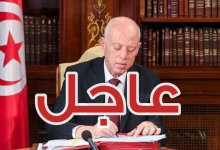Photo of قيس سعيّد يُنهي مهام 21 سفيرا و قنصلا بالخارج