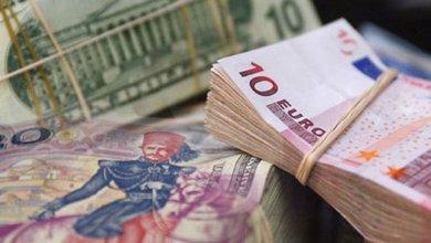 Photo of الثلاثاء 6 أكتوبر 2020: سعر صرف الأورو و الدولار بالدينار التونسي