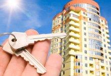 Photo of تشجيعا على إقتناء مسكن : تخفيض الضريبة على الدخل بـ100 دينار شهريا