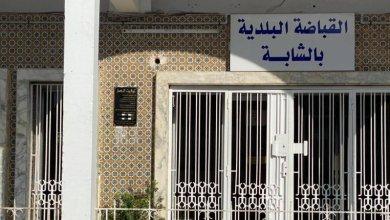 Photo of أحباء هلال الشابة يغلقون مقرات المعتمدية والبلدية والقباضة