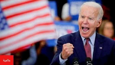 Photo of جو بايدن الرئيس الجديد للولايات المتحّدة