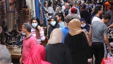 "Photo of الوضع الوبائي بتونس ""مقلق جدا"""