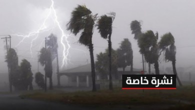 Photo of نشرة خاصة : إنخفاض درجات الحرارة و أمطار ورياح قويّة تصل سرعتها إلى 70 كلم/س