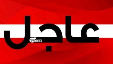 Photo of عاجل/إحباط مخطط إرهابي يهدف لدهس أعوان الأمن وطعنهم بالسكاكين والخناجر
