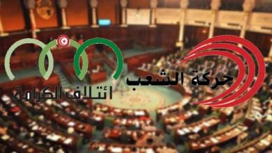 Photo of حركة الشعب:ائتلاف الكرامة يمارس العنف ويضيّق على عمل الكتلة الديمقراطية