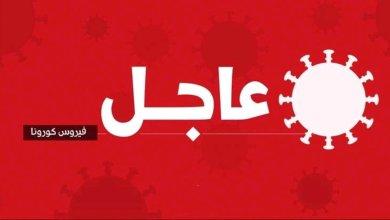 Photo of كورونا: 58 وفاة جديدة و968 إصابة في تونس