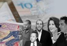 Photo of منظّمة سويسريّة تكشف قيمة الأموال التي هرّبها بن علي وعائلته