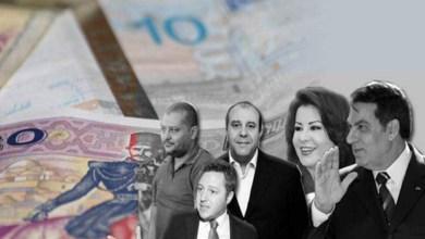 "Photo of ملف الأموال المنهوبة.. تونس تخسر ""رسميا"" حوالي 1000 مليار"