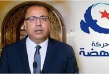 Photo of النهضة لن تمنح الثقة للتحوير الحكومي .. لهذه الأسباب ..!!