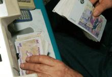 Photo of شكوى ضد البنوك بسبب توظيفها فوائض على أقساط القروض المؤجلة خلال فترةالحجر الصحي الشامل