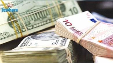 Photo of مستوى احتياطي العملة الصعبة أقل من احتياجات تونس