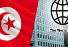 Photo of رئيس البنك الدولي يحذّر تونس