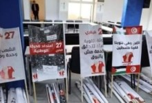 Photo of مسيرة النهضة : غلق كل المنافذ المؤدية لمنوبليزير