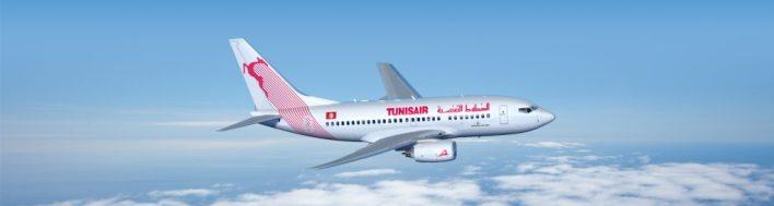 الخطوط الجوية التونسية