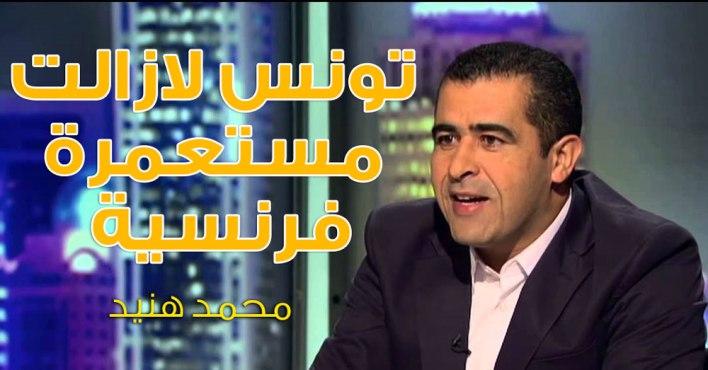 محمد-هنيد