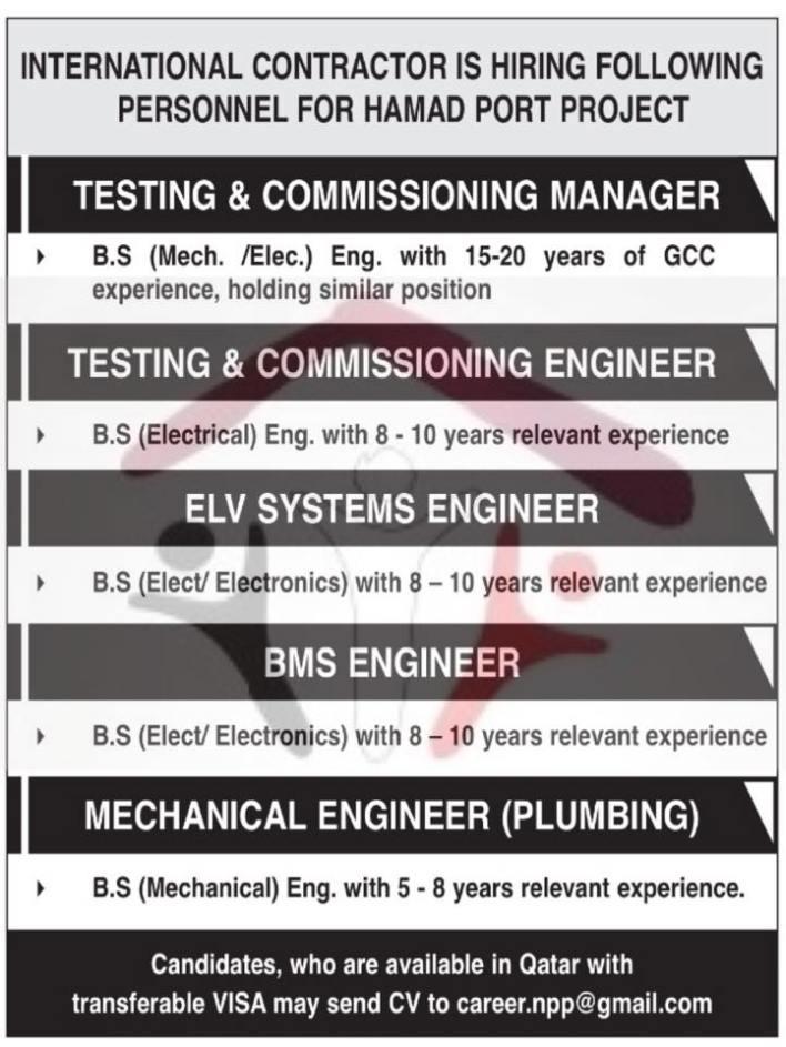 مطلوب مهندسين في قطر