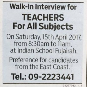 معلمين فى امارة الفجيرة