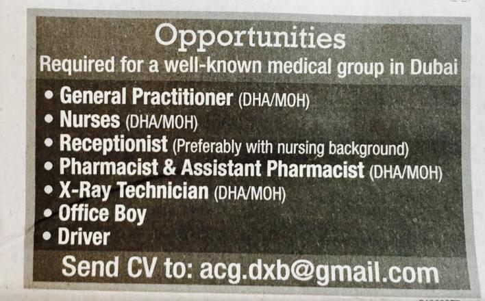 وظائف في مجموعة طبية رائدة في دبي