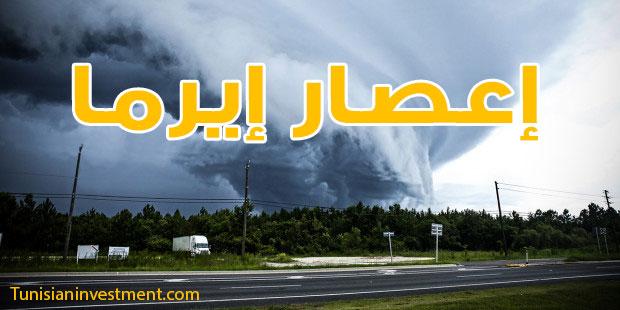 إعصار-إيرما-ولاية-فلوريدا