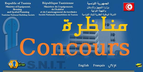 الشركة العقارية للبلاد التونسية