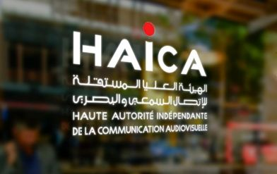 haica-tunisie