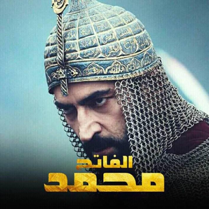 السلطان محمد الفاتح