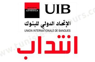 الإتحاد الدولي للبنوك