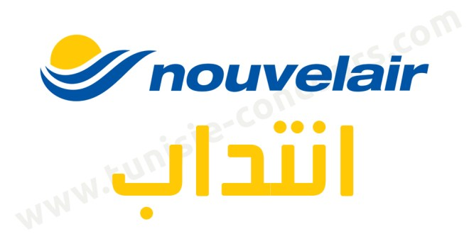 شركة Nouvelair