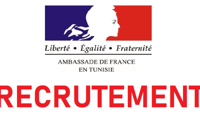 Ambassade de France recrute