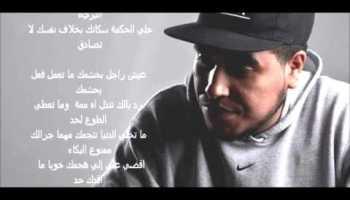MP3 BBJ TUNISIEN TÉLÉCHARGER RAP GRATUIT KLAY