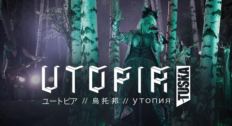 20.11.2020 Tuska Utopia #2: Battle Beast @ Helsinki