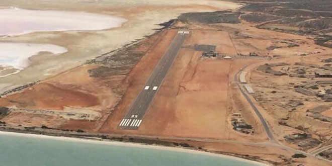 Aeropuerto Isla de Coche, foto cortesía prensa Mintur