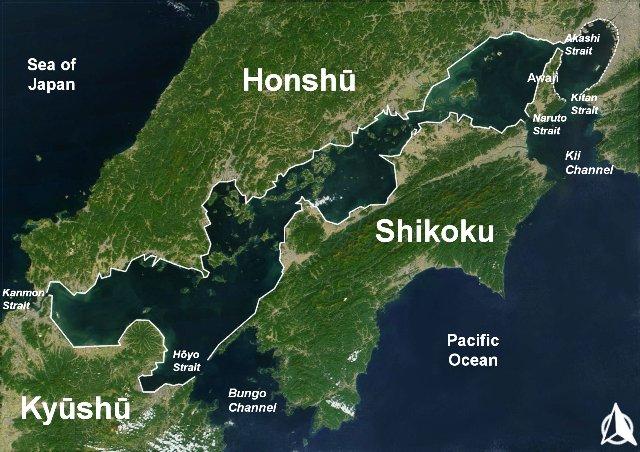 Islas de Japón
