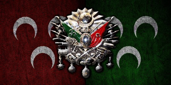 Türkçülük Ve İslam